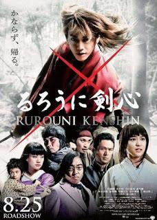 Rurouni Kenshin ซามูไรพเนจร - ดูหนังออนไลน์ | หนัง HD | หนังมาสเตอร์ | ดูหนังฟรี เด็กซ่าดอทคอม